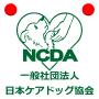 一般社団法人 日本ケアドッグ協会